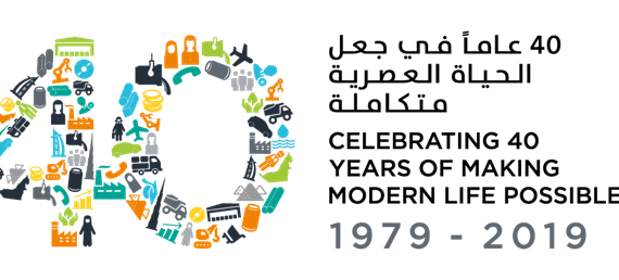 40 years logo for website-01.png